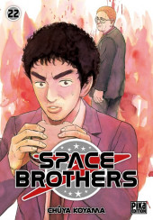 Space Brothers -22- Tome 22