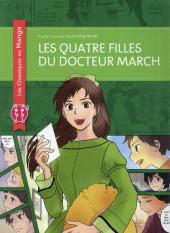Les quatre Filles du Docteur March - Les Quatre filles du Docteur March