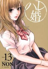 Hare Kon -13- Volume 13