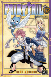 Fairy Tail -62TL- Tome 62