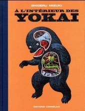 À l'intérieur des yôkaï