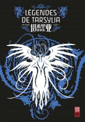 Légendes de Tarsylia -4- Tome 4