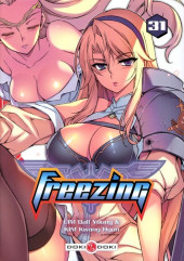 Freezing -31- Vol. 31