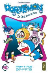 Doraemon, le Chat venu du futur -42- Tome 42