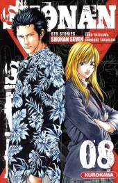 GTO Stories - Shonan Seven -8- Tome 8
