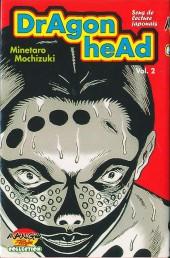 Dragon head -2- Volume 2