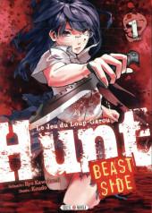 Hunt : Le jeu du loup-garou - Beast side -1- Tome 1