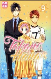Takane & Hana -9- Tome 9