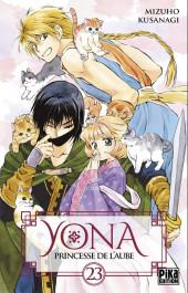 Yona, princesse de l'aube -23- Tome 23