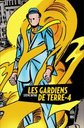 Les gardiens de Terre-4 - Les Gardiens de Terre-4