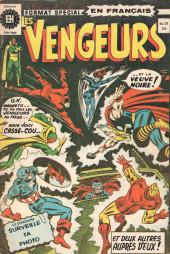 Les vengeurs (Éditions Héritage) -39- Et deux autres en outre !