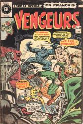 Les vengeurs (Éditions Héritage) -41- Vos jeunes gens tueront les visions !