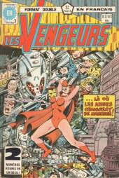 Les vengeurs (Éditions Héritage) -102103- ...Où les anges même craignent d'aller !