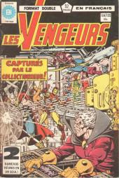 Les vengeurs (Éditions Héritage) -104105- Le seuil de l'oubli