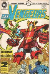 Les vengeurs (Éditions Héritage) -128129- Le prélude du démon guerrier