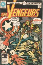 Les vengeurs (Éditions Héritage) -8485- Le retour du héros !