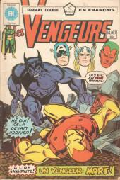 Les vengeurs (Éditions Héritage) -6667- Iron Man mort à l'arrivée