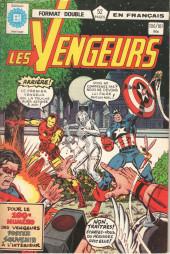 Les vengeurs (Éditions Héritage) -100101- Faillissons à la tâche et le Monde...