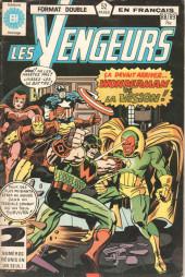 Les vengeurs (Éditions Héritage) -8889- Le fantôme de pierre
