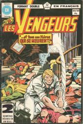Les vengeurs (Éditions Héritage) -108109- L'espoir... et le massacre !