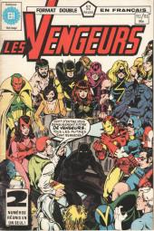 Les vengeurs (Éditions Héritage) -112113- Au sujet des héros !