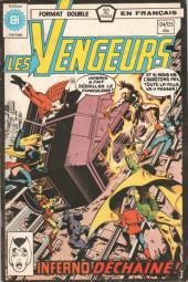 Les vengeurs (Éditions Héritage) -124125- Champ de bataille : Pittsburgh