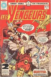 Les vengeurs (Éditions Héritage) -9091- Siège par la ruse et l'assaut