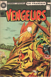 Vengeurs (Les) (Éditions Héritage)