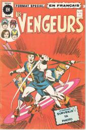 Les vengeurs (Éditions Héritage) -35- Le plan total du fantôme de l'espace !