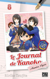 Le journal de Kanoko -8- Tome 8