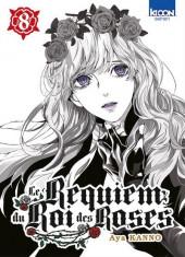 Le requiem du roi des roses -8- Tome 8