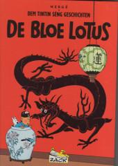 Tintin (en langues étrangères) -5Luxembourg- De Bloe Lotus