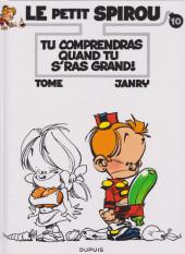 Le petit Spirou -10c2012- Tu comprendras quand tu s'ras grand !