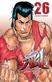 Prisonnier Riku -26- Tome 26