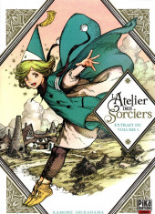 L'atelier des sorciers -1Extrait- Volume 1