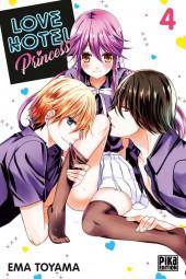 Love hotel princess -4- Tome 4
