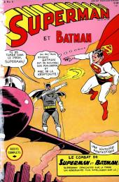 Superman l'homme d'acier puis Superman et Batman (1re Série Interpresse) -6- La super-équipe !