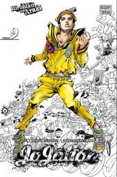 Jojo's Bizarre Adventure - Jojolion -9- Jobin higashikata, le fils aîné