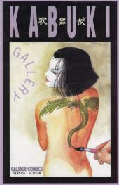 Kabuki Gallery (1995) -1- Kabuki gallery
