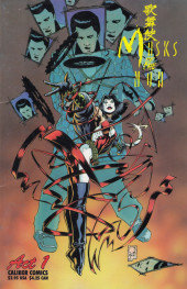 Kabuki: Masks of Noh (1996) -1- Kabuki: Masks of Noh #1