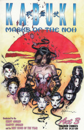 Kabuki: Masks of Noh (1996) -3- Kabuki: Masks of Noh #3