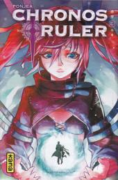 Chronos Ruler -3- Tome 3