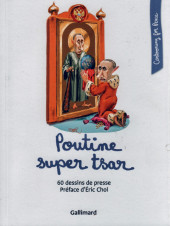 Cartooning for Peace - Poutine super tsar