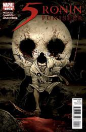 5 Ronin (2011) -3- Chapter Three: The way of the Samurai