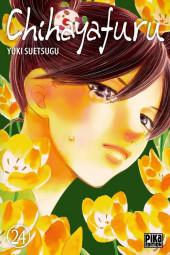 Chihayafuru -24- Tome 24