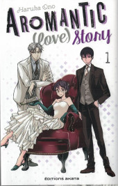 Aromantic (Love) Story -1- Tome 1