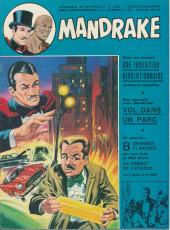 Mandrake (1re Série - Remparts) (Mondes Mystérieux - 1) -358- Vol dans un parc