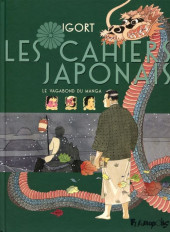 Cahiers japonais (Les)