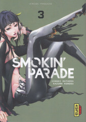 Smokin' parade -3- Tome 3