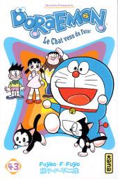 Doraemon, le Chat venu du futur -43- Tome 43